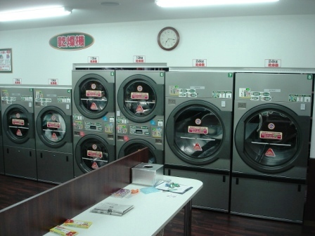 tumble dryers t24 primus rh primuslaundry com Kenmore Electric Dryer Wiring Diagram Kenmore Electric Dryer Wiring Diagram